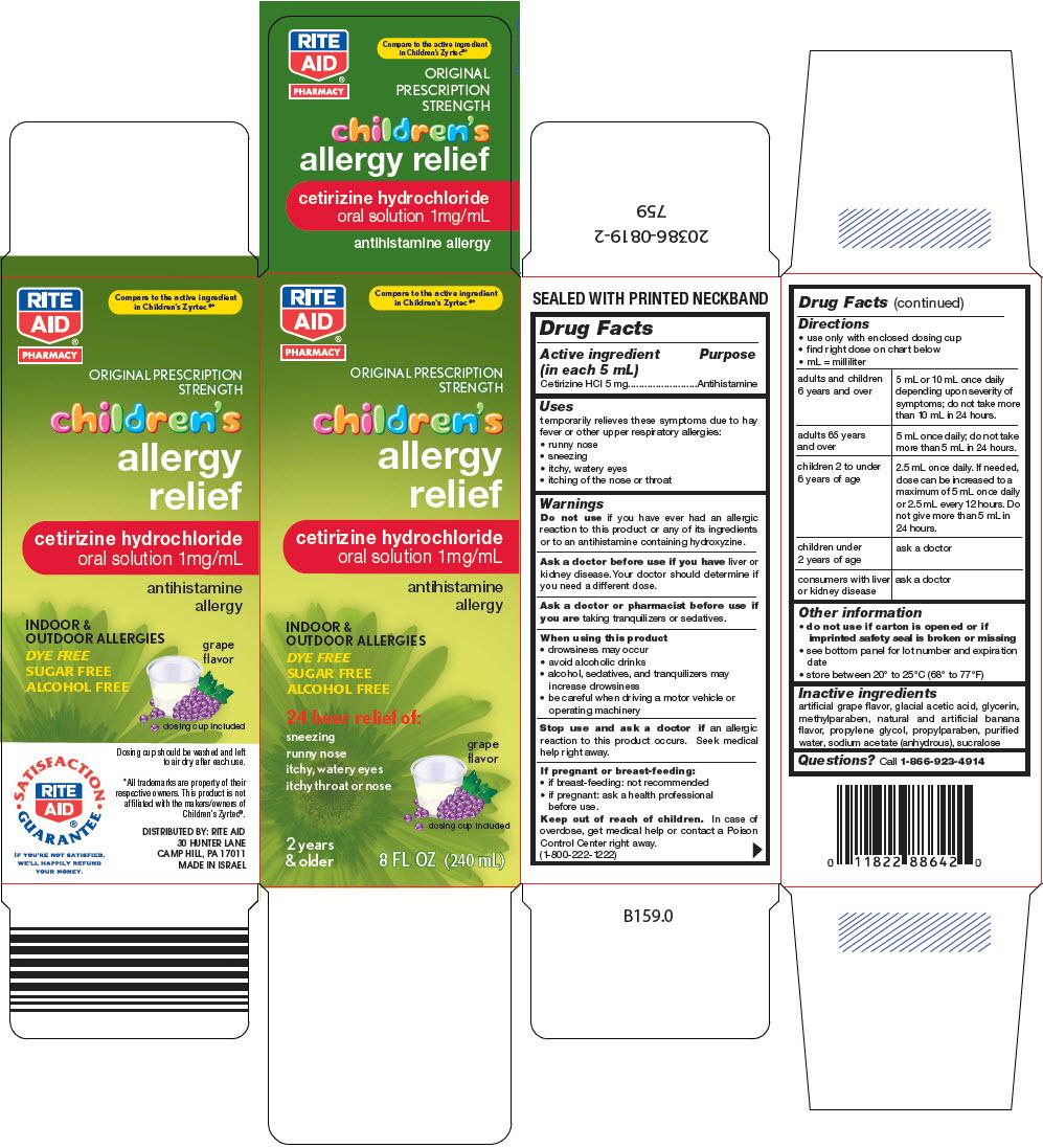 PRINCIPAL DISPLAY PANEL - 240 mL Bottle Carton