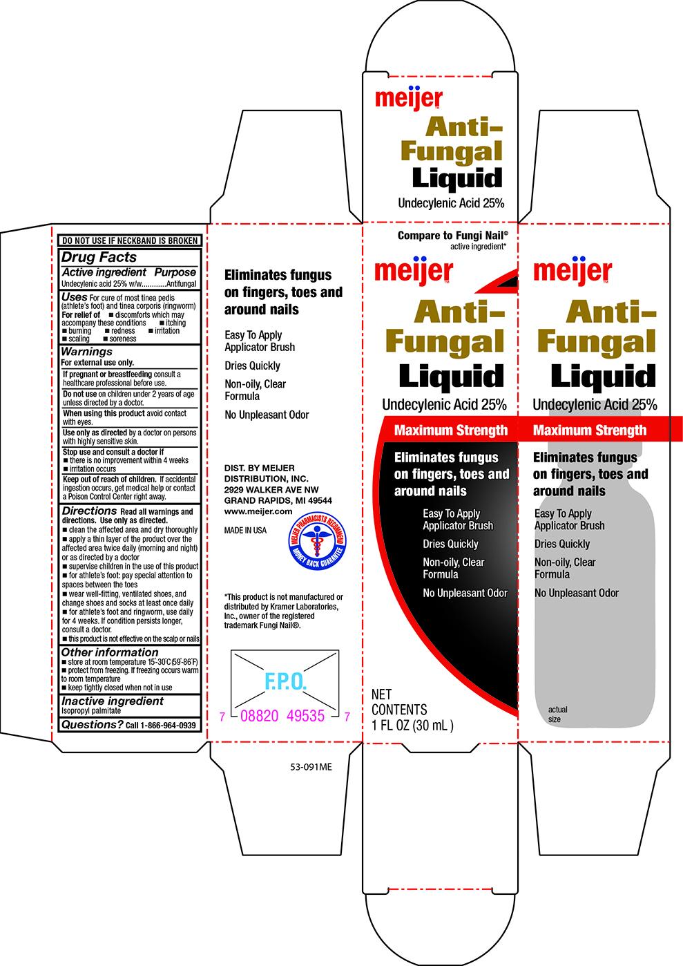 meijer Antifungal Nail Liquid Box.jpg