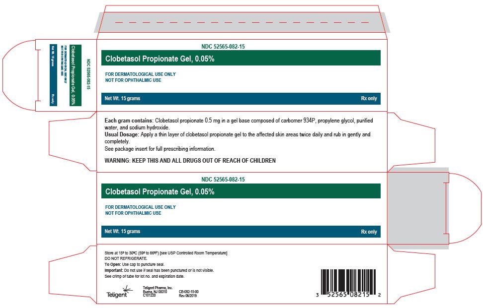 15 gram carton PDP