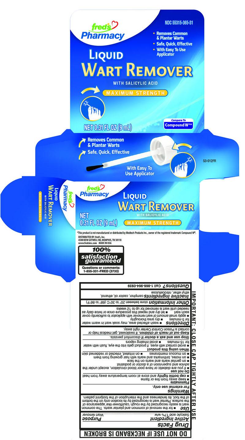 FREDS_WartRemover-Box.jpg