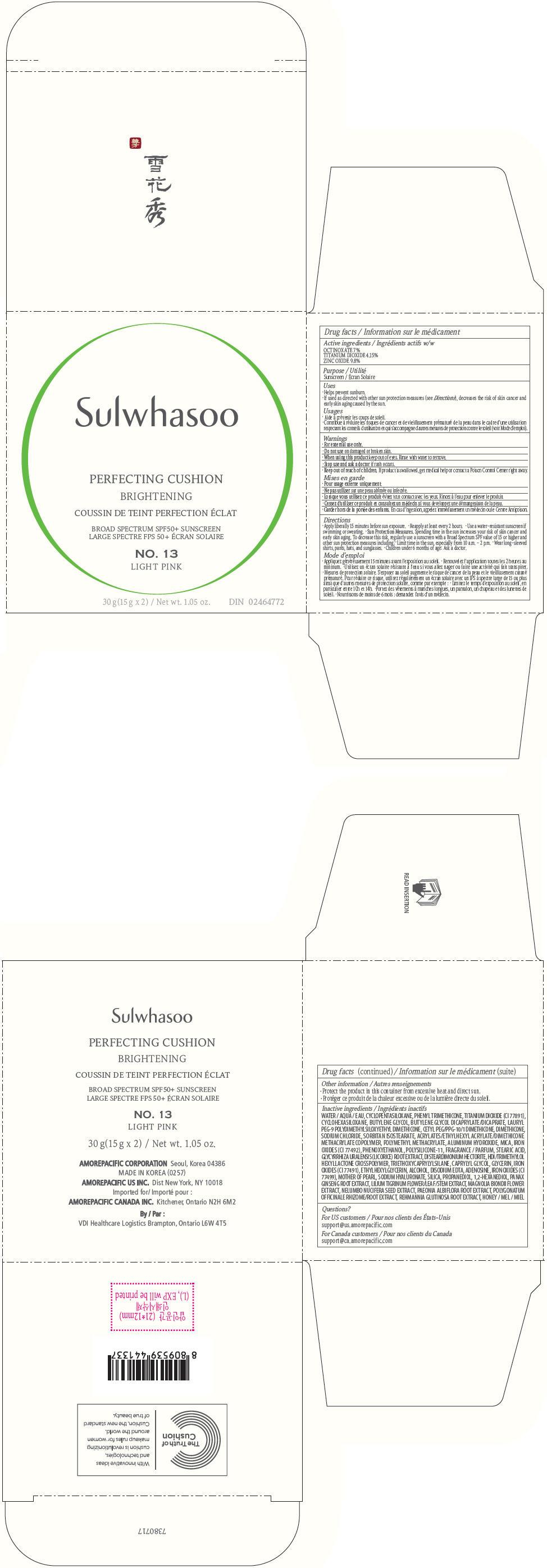 PRINCIPAL DISPLAY PANEL - 30 g Container Carton - NO. 13 LIGHT PINK