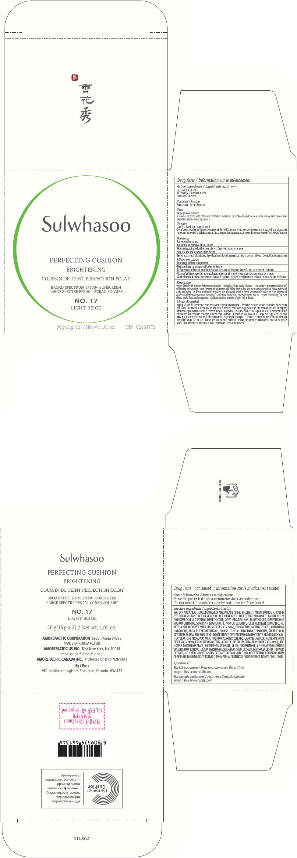 PRINCIPAL DISPLAY PANEL - 30 g Container Carton - NO. 17 LIGHT BEIGE