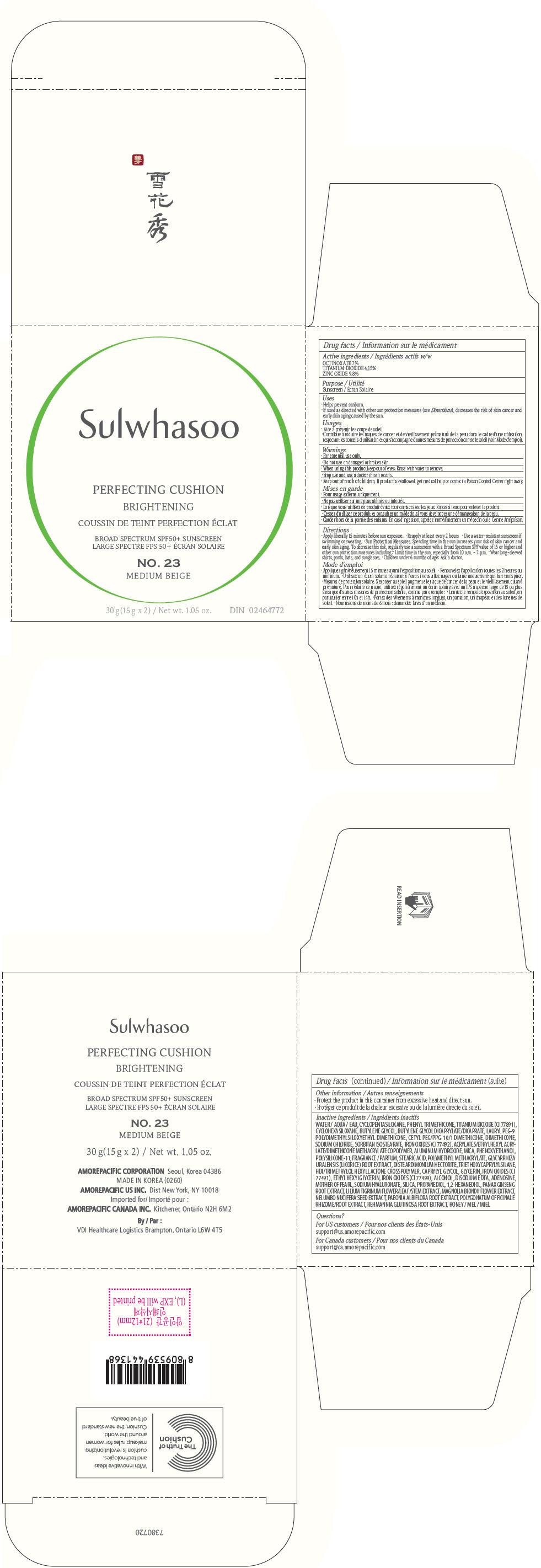 PRINCIPAL DISPLAY PANEL - 30 g Container Carton - NO. 23 MEDIUM BEIGE