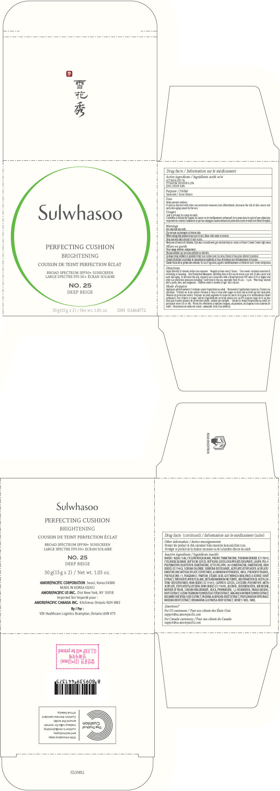 PRINCIPAL DISPLAY PANEL - 30 g Container Carton - NO. 25 DEEP BEIGE