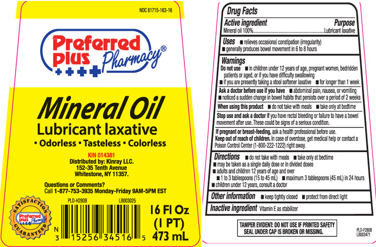 Mineral Oil 100%