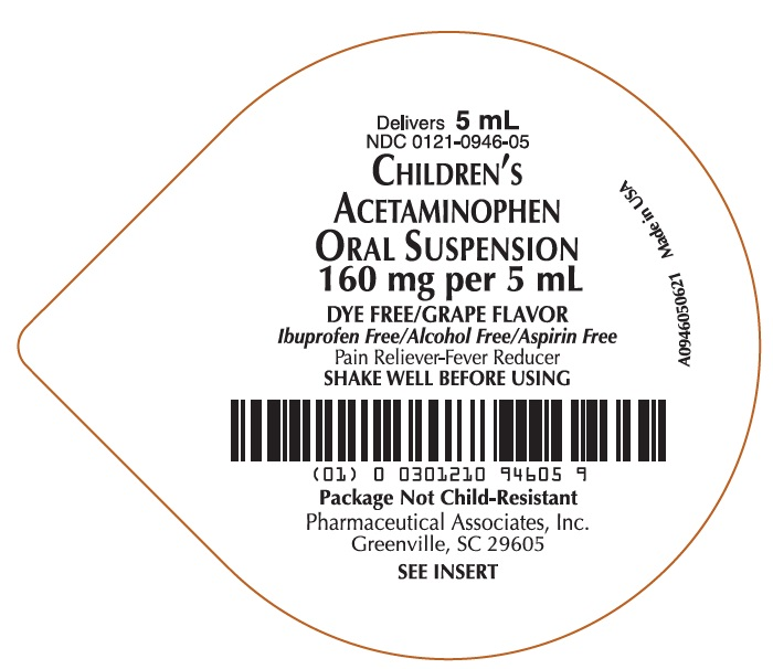 PRINCIPAL DISPLAY PANEL - 5 mL Cup Label