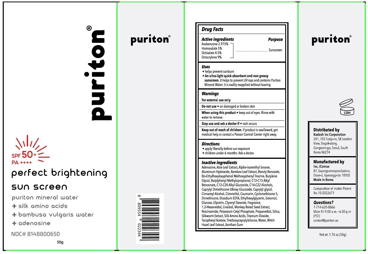 puriton1