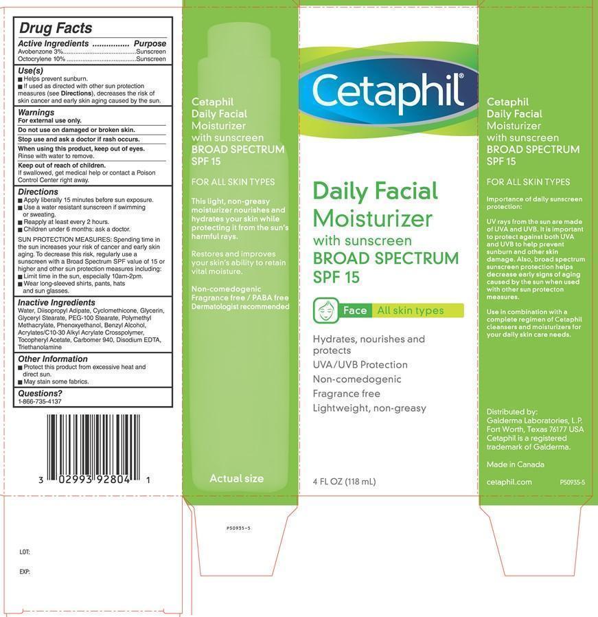 Cetaphil Daily Facial Moisturizer SPF 15 Carton