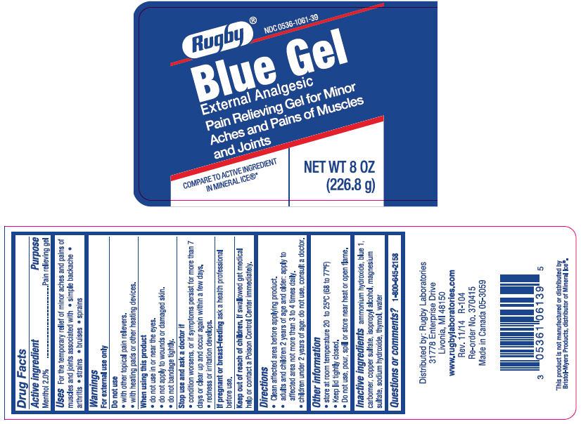 PRINCIPAL DISPLAY PANEL - 226.8 g Jar Label