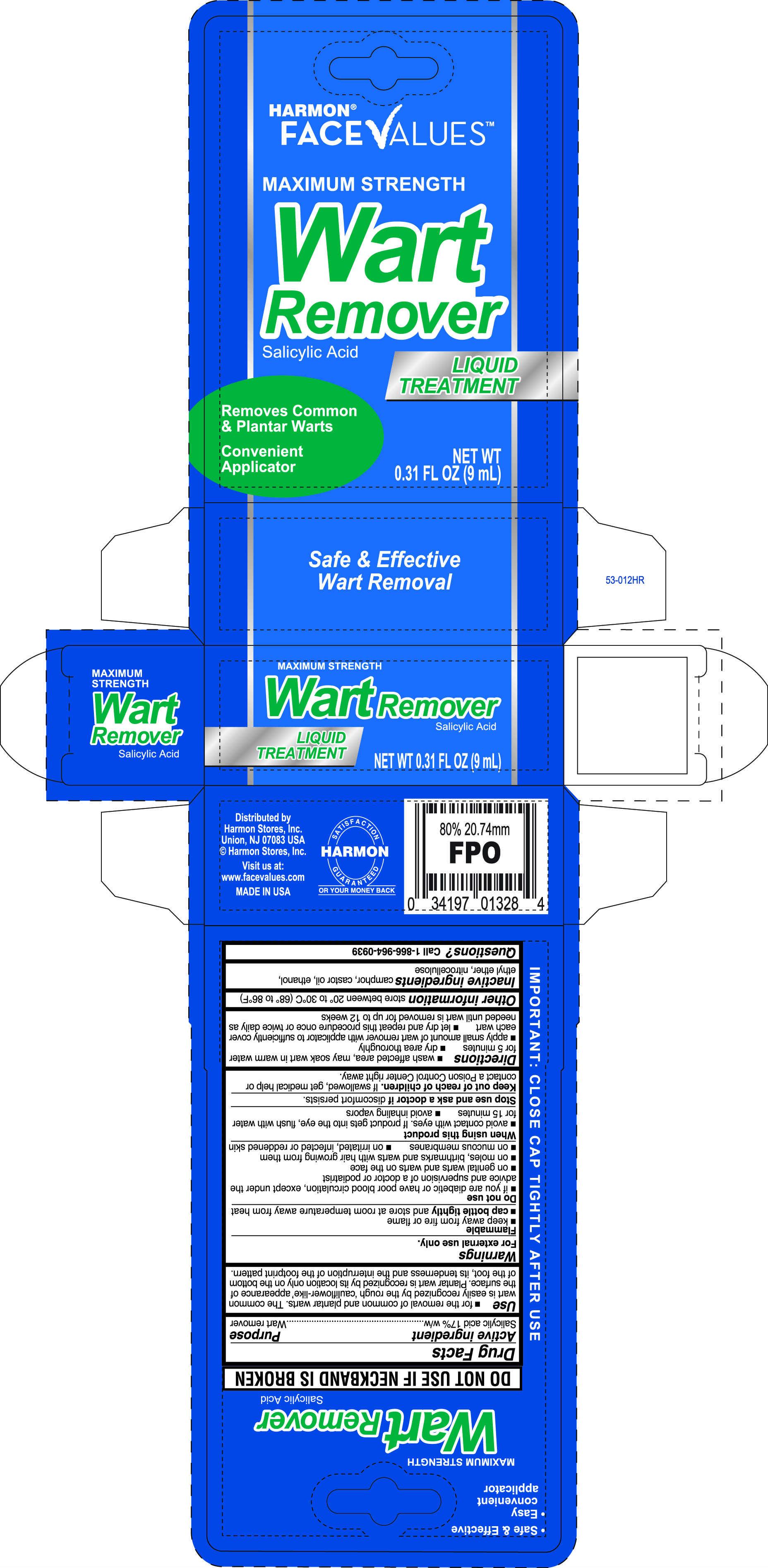 HAR Liq Wart Remover BOX.jpg
