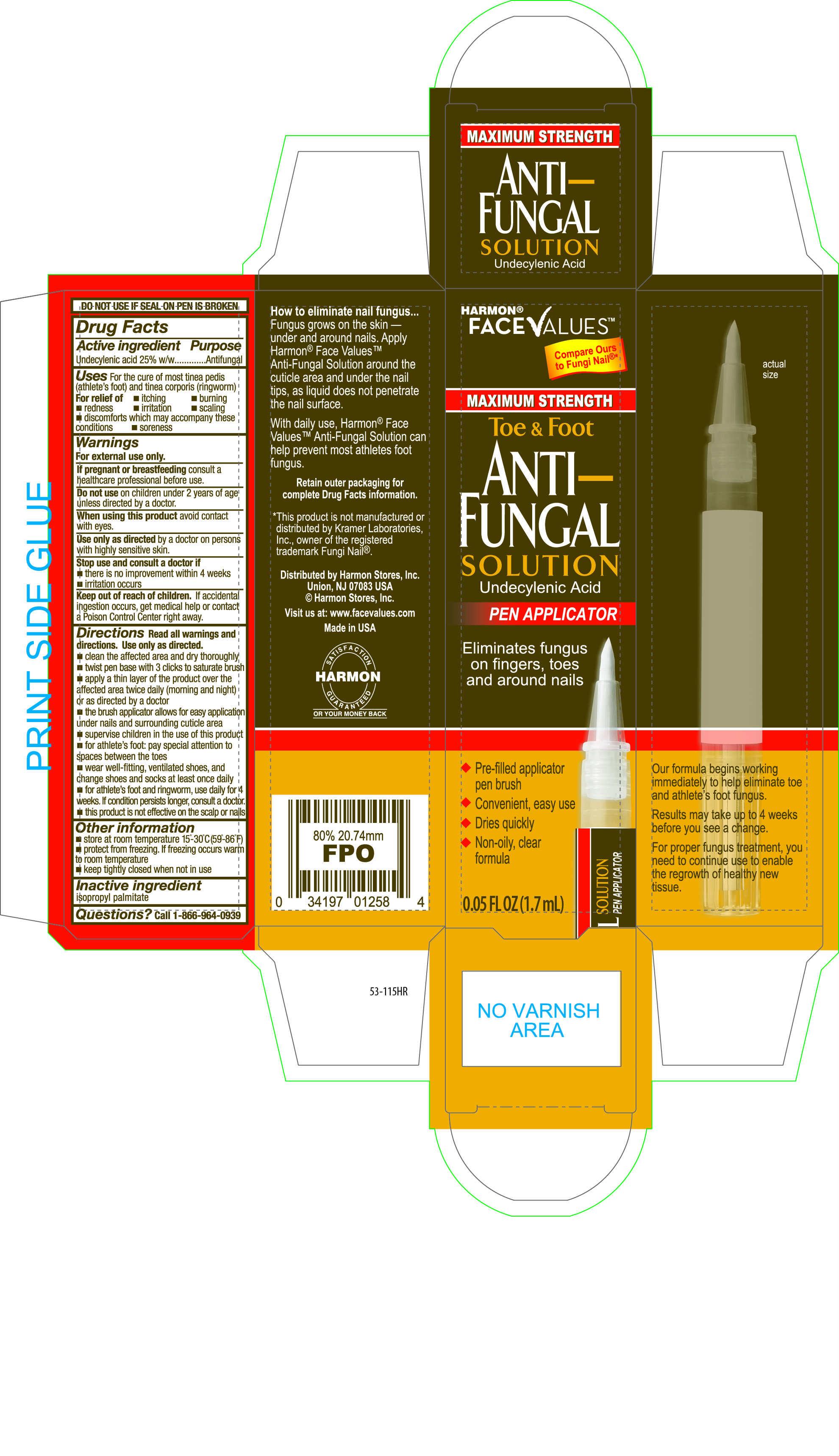 Har Anti-Fungal Pen Box_53-115HR.jpg