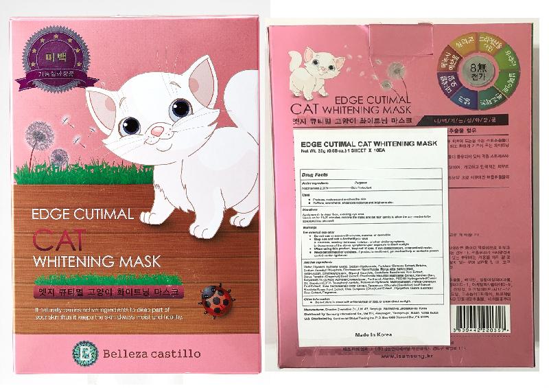 Edge Cutimal Cat Whitening Mask