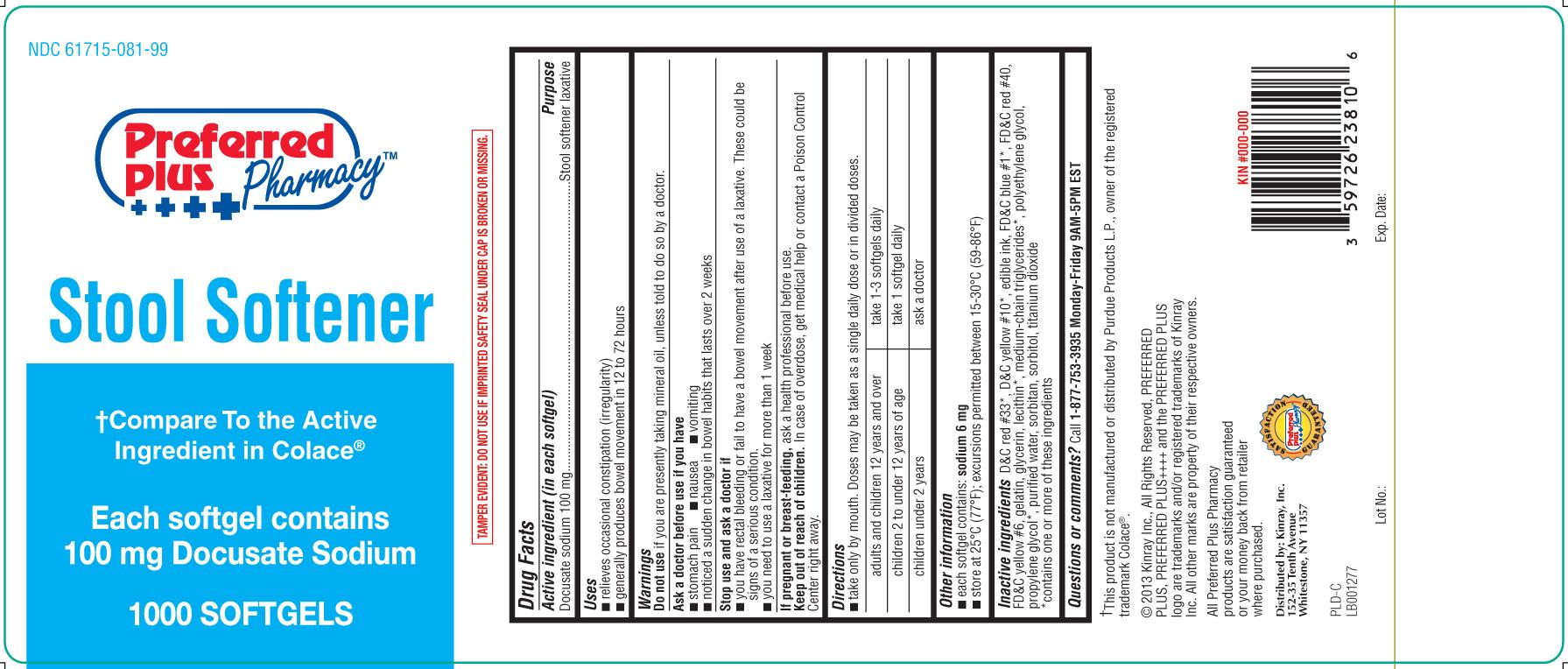 Docusate sodium 100 mg