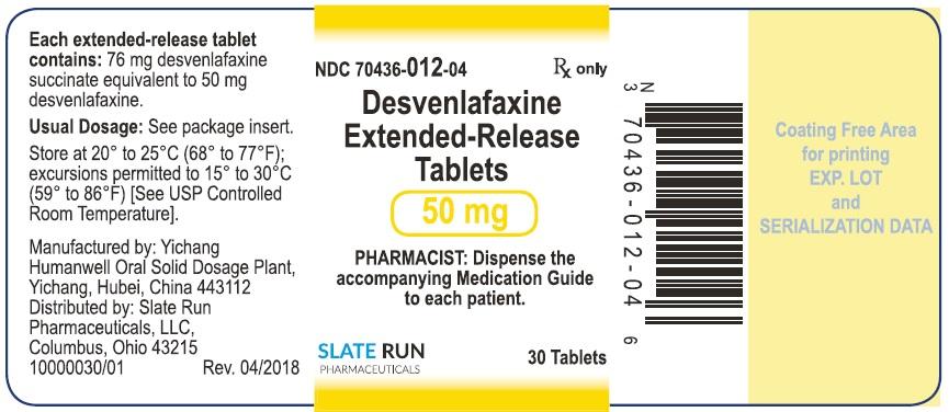 50 mg, 30 ct