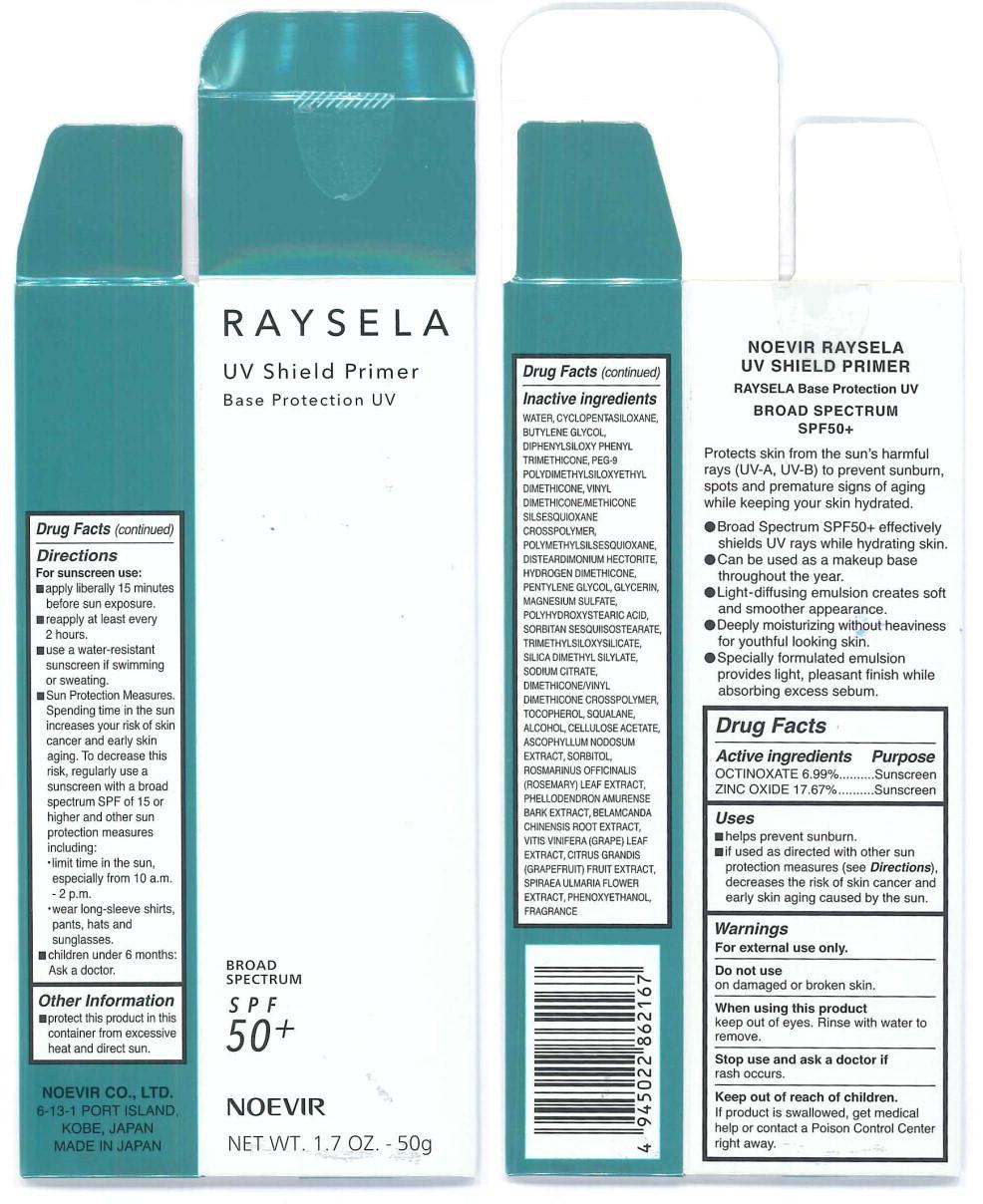 Principal Display Panel - Raysela UV Shield Primer Label