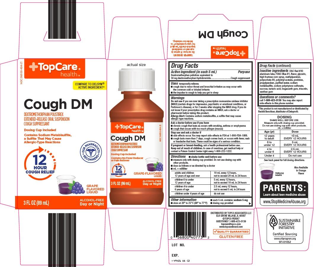 49488-cough-DM.jpg