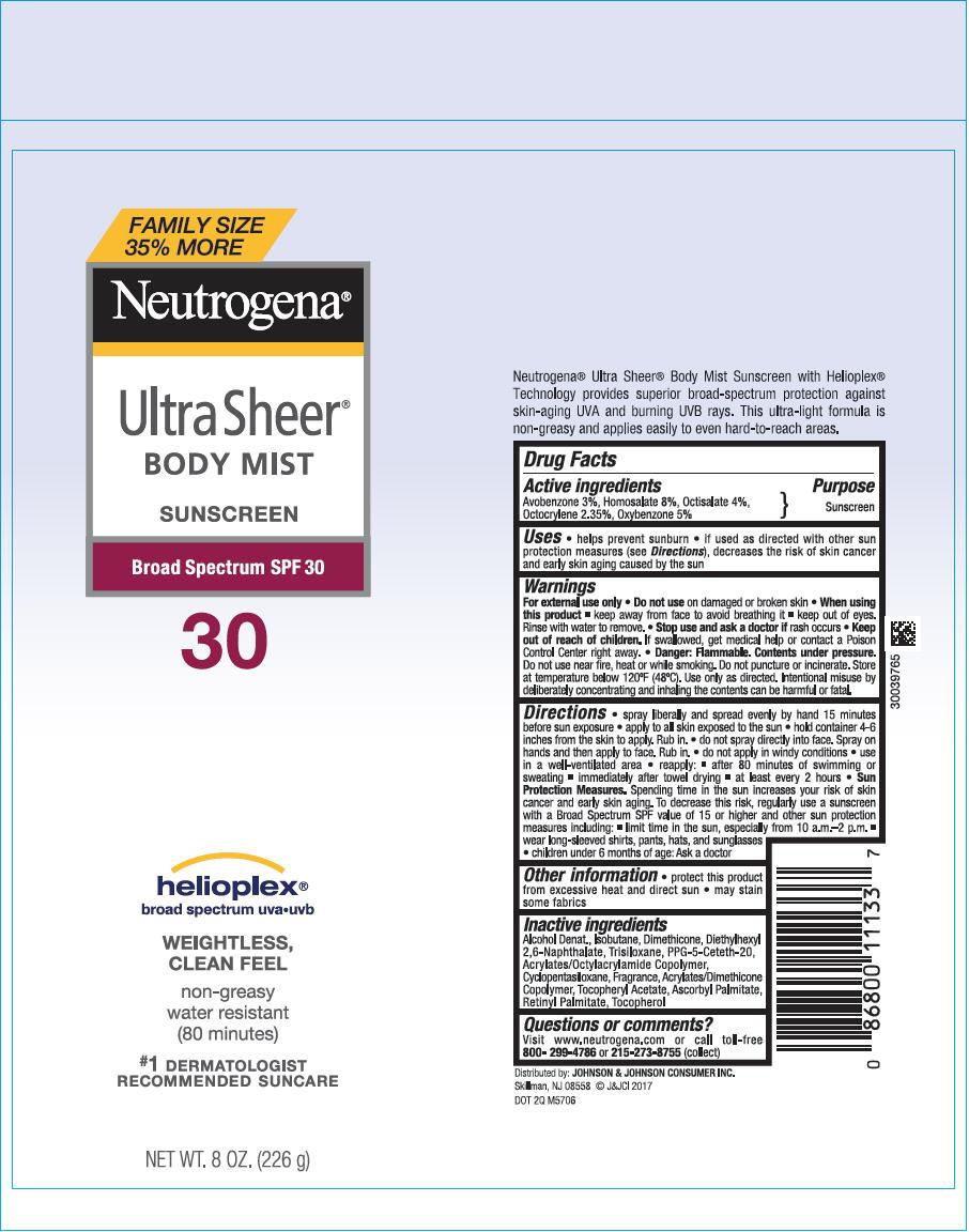 PRINCIPAL DISPLAY PANEL - 226 g Can Label