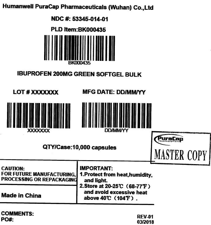 PLD bulk label
