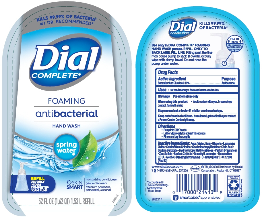 PRINCIPAL DISPLAY PANEL - 1.53 L Bottle Label