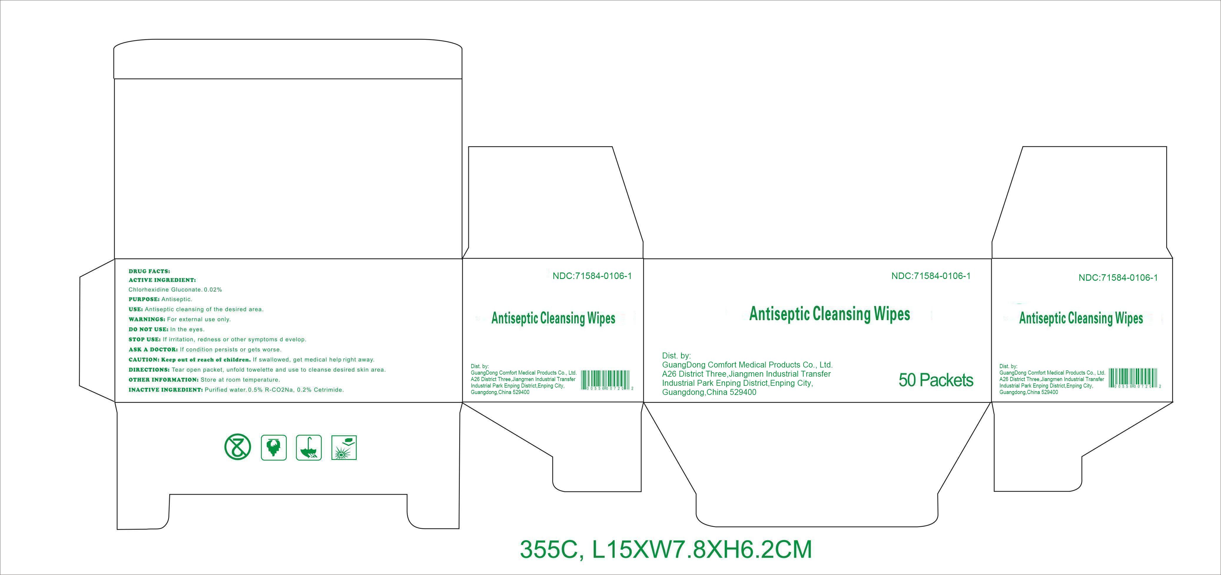 image of carton labeling