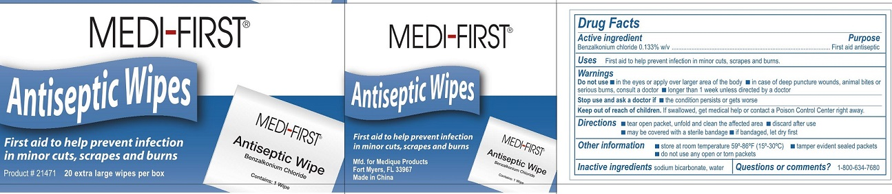 MF Antiseptic wipes dukal 18