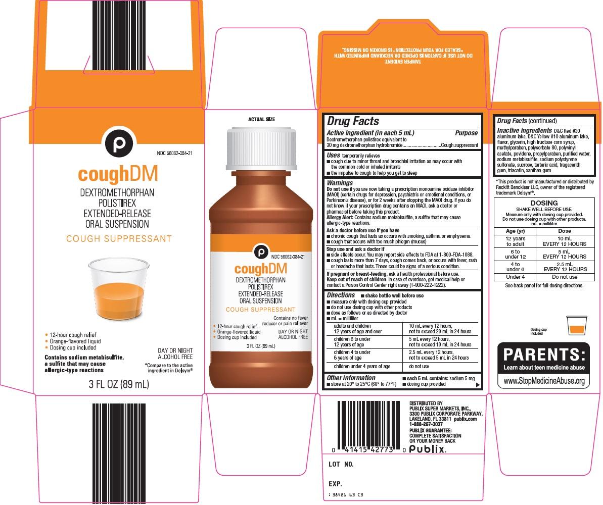 cough dm image