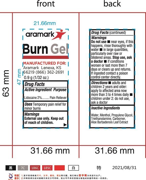 0.9g burnGel packet