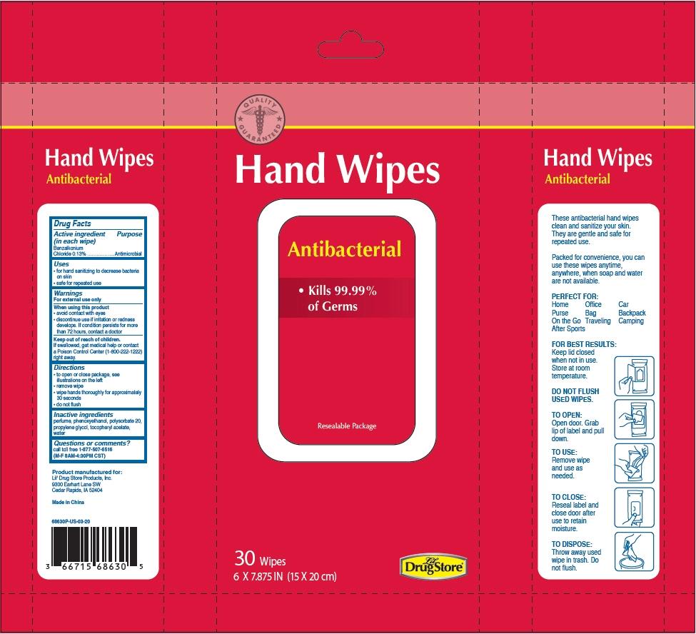 PRINCIPAL DISPLAY PANEL - 30 Wipe Bag