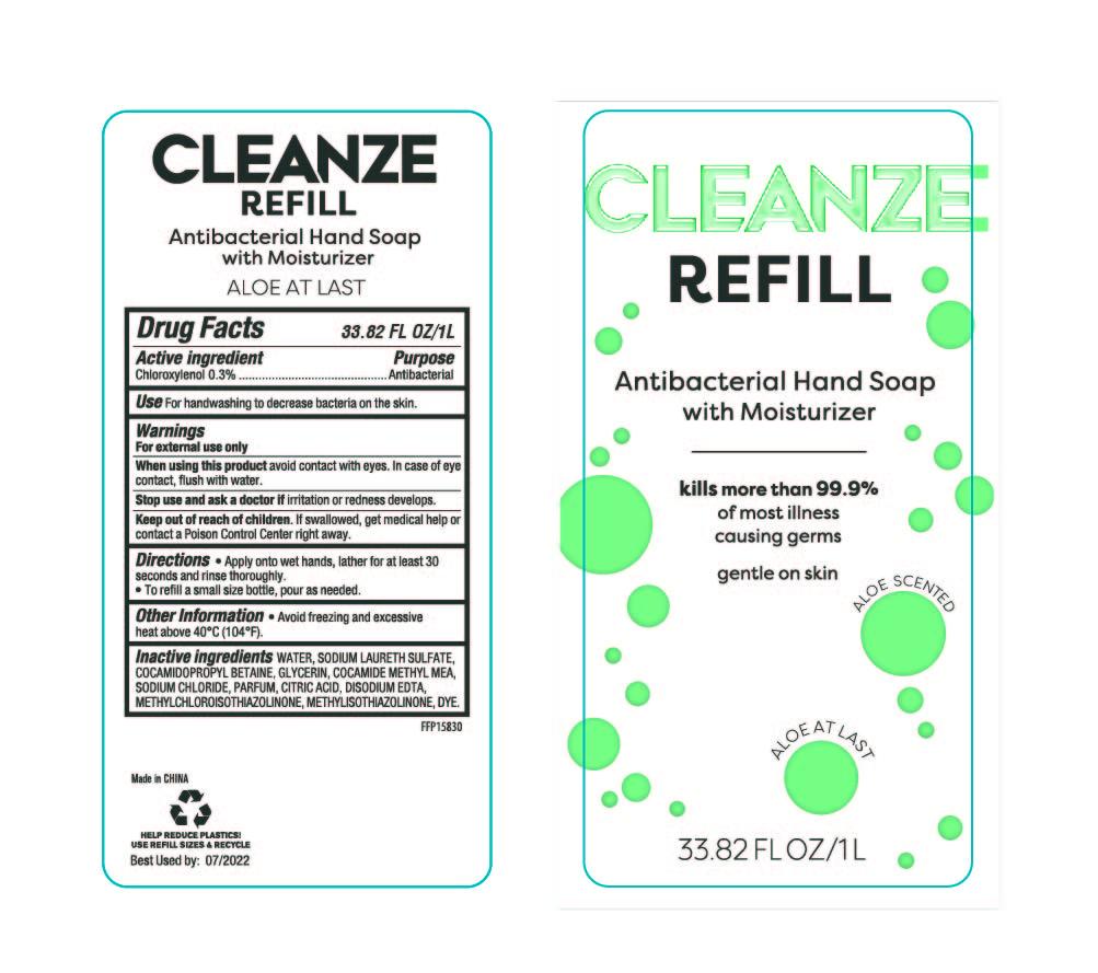 image of Hand Sanitizer 0