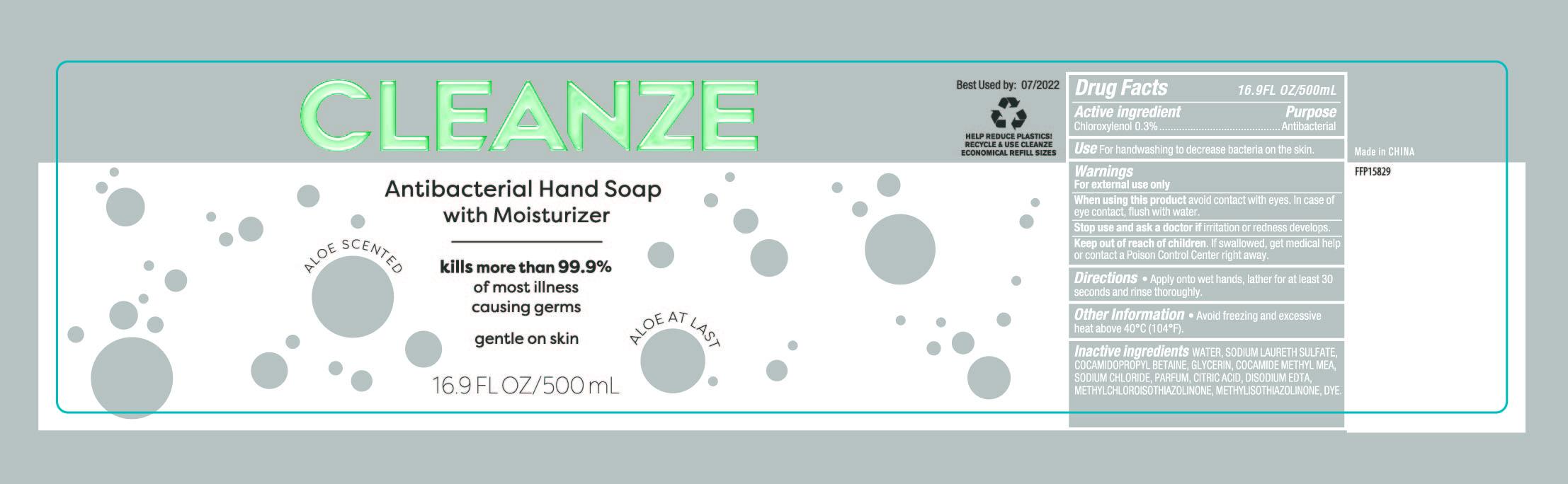 image of Hand Sanitizer 4