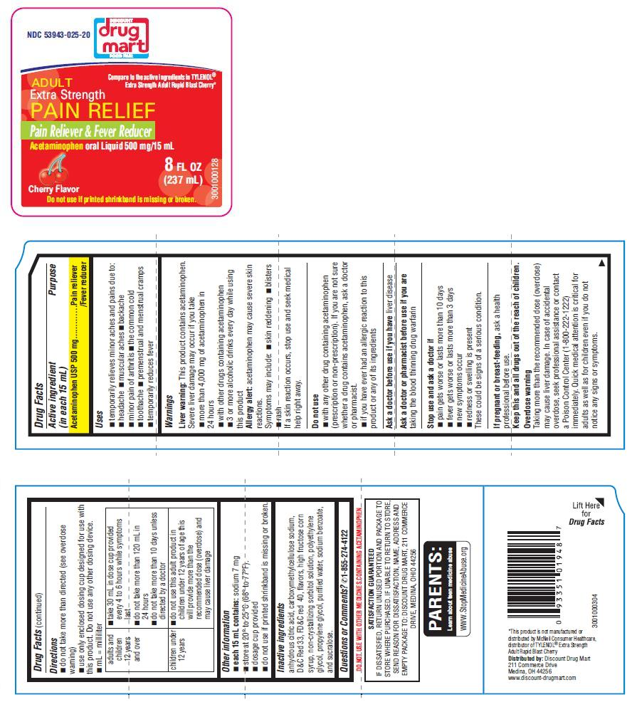 PACKAGE LABEL-PRINCIPAL DISPLAY PANEL 8 FL OZ (237 mL Bottle)