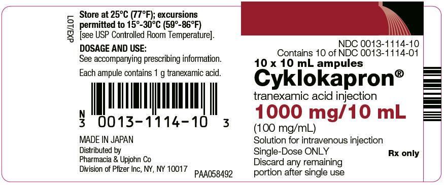 PRINCIPAL DISPLAY PANEL - 10 x 10 mL Ampule Box Label