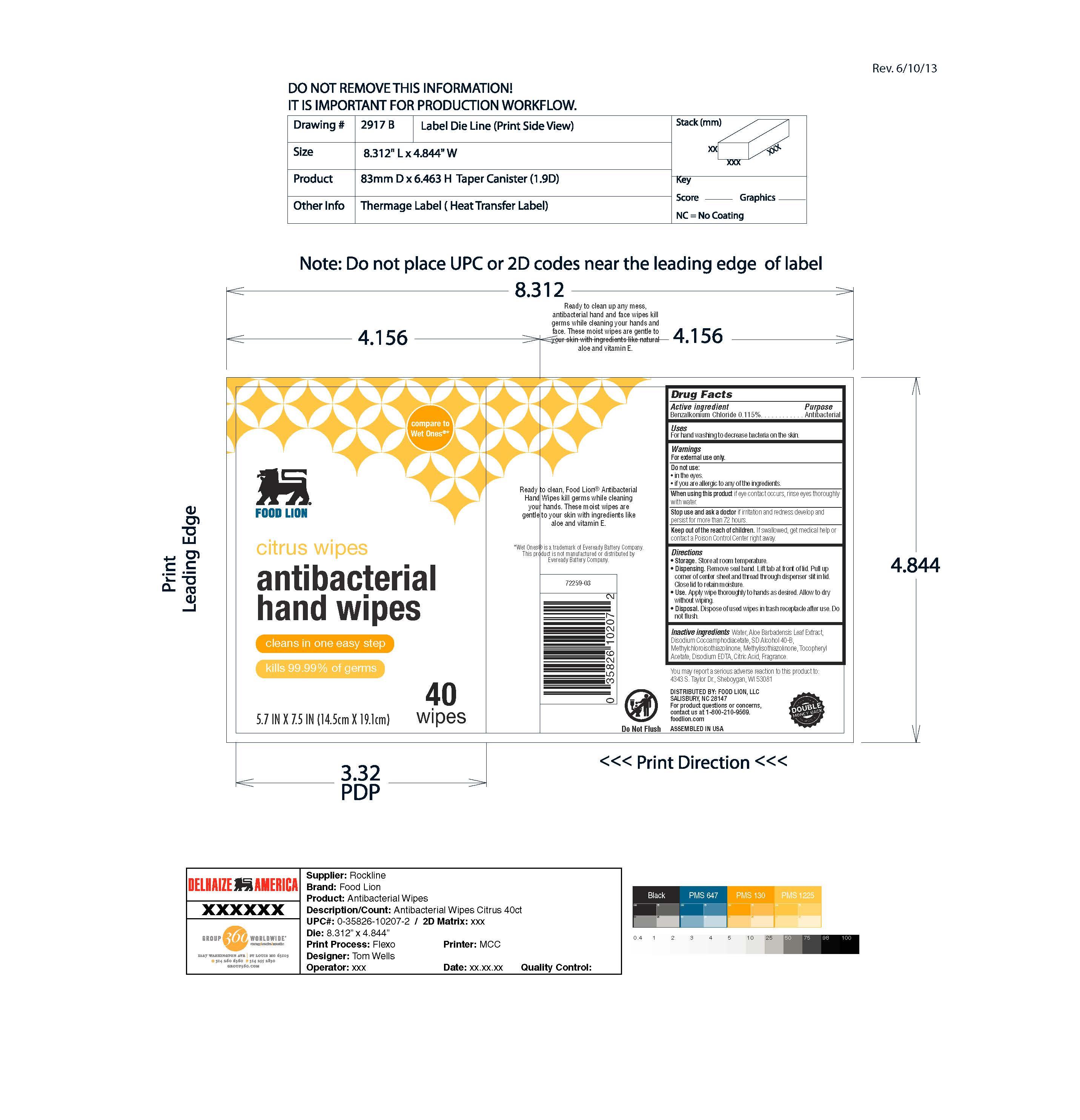Food Lion 40 Ct Citrus Label