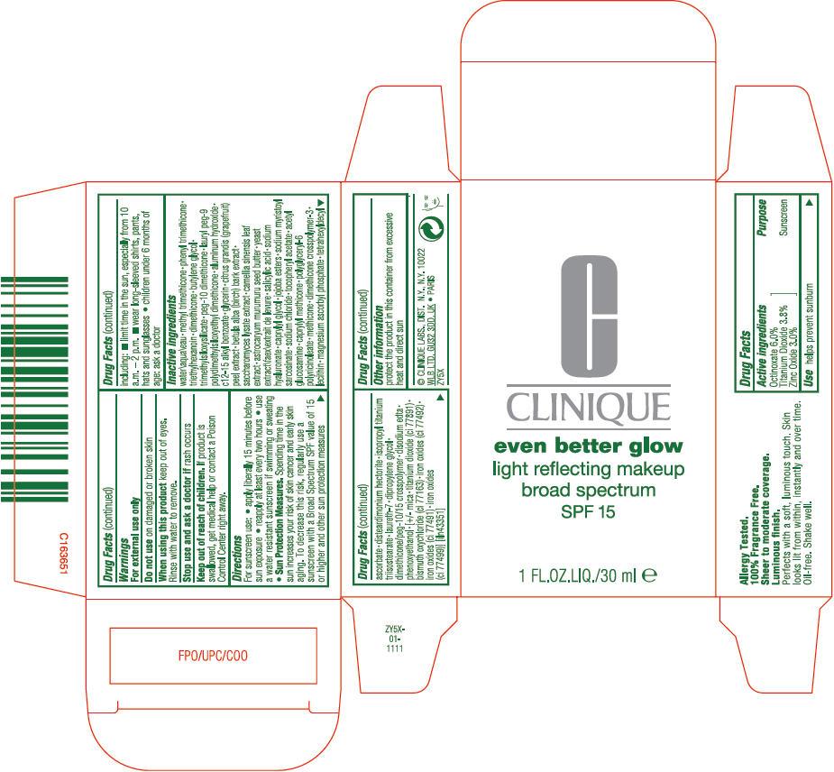 PRINCIPAL DISPLAY PANEL - 30 ml Jar Carton