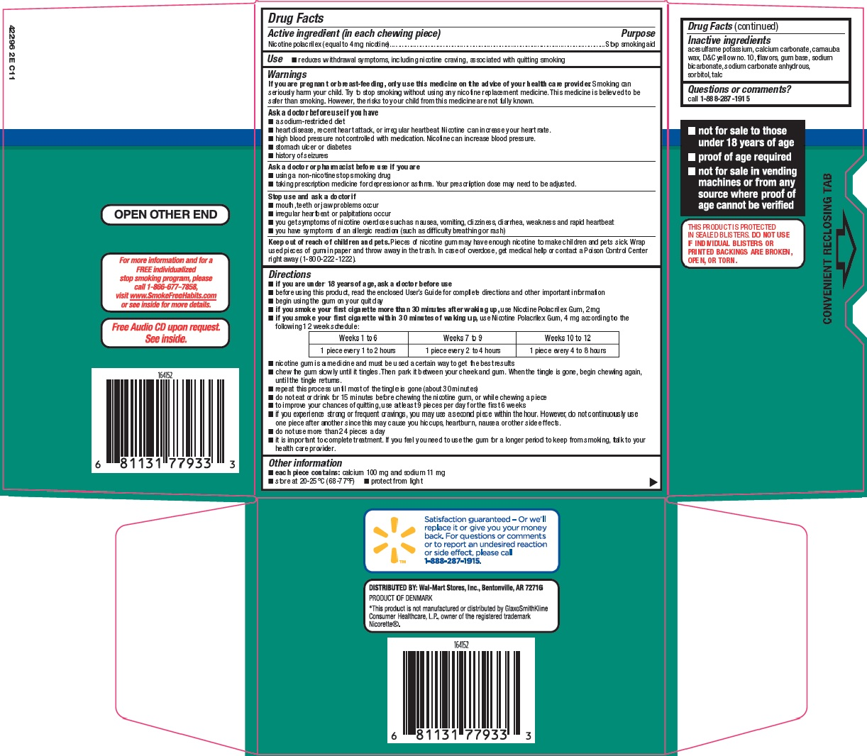 nicotine gum image 2