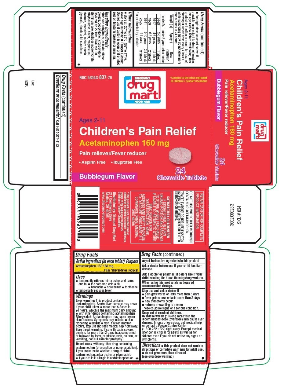 PACKAGE LABEL-PRINCIPAL DISPLAY PANEL - 160 mg (24 Chewable Tablets)