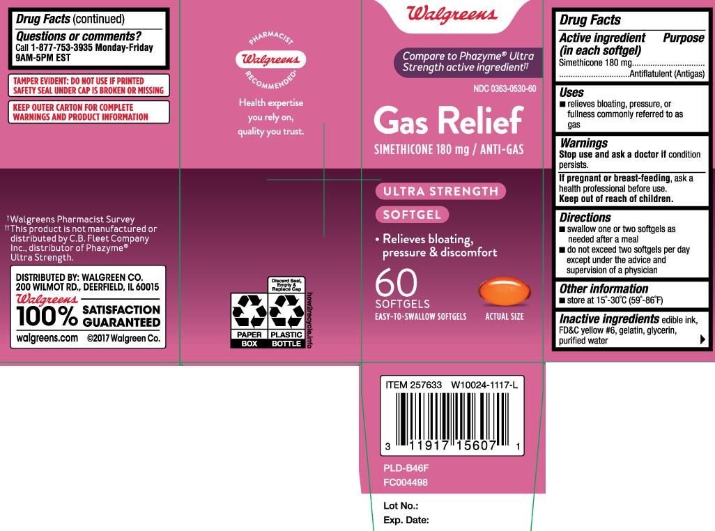 Simethicone 180 mg
