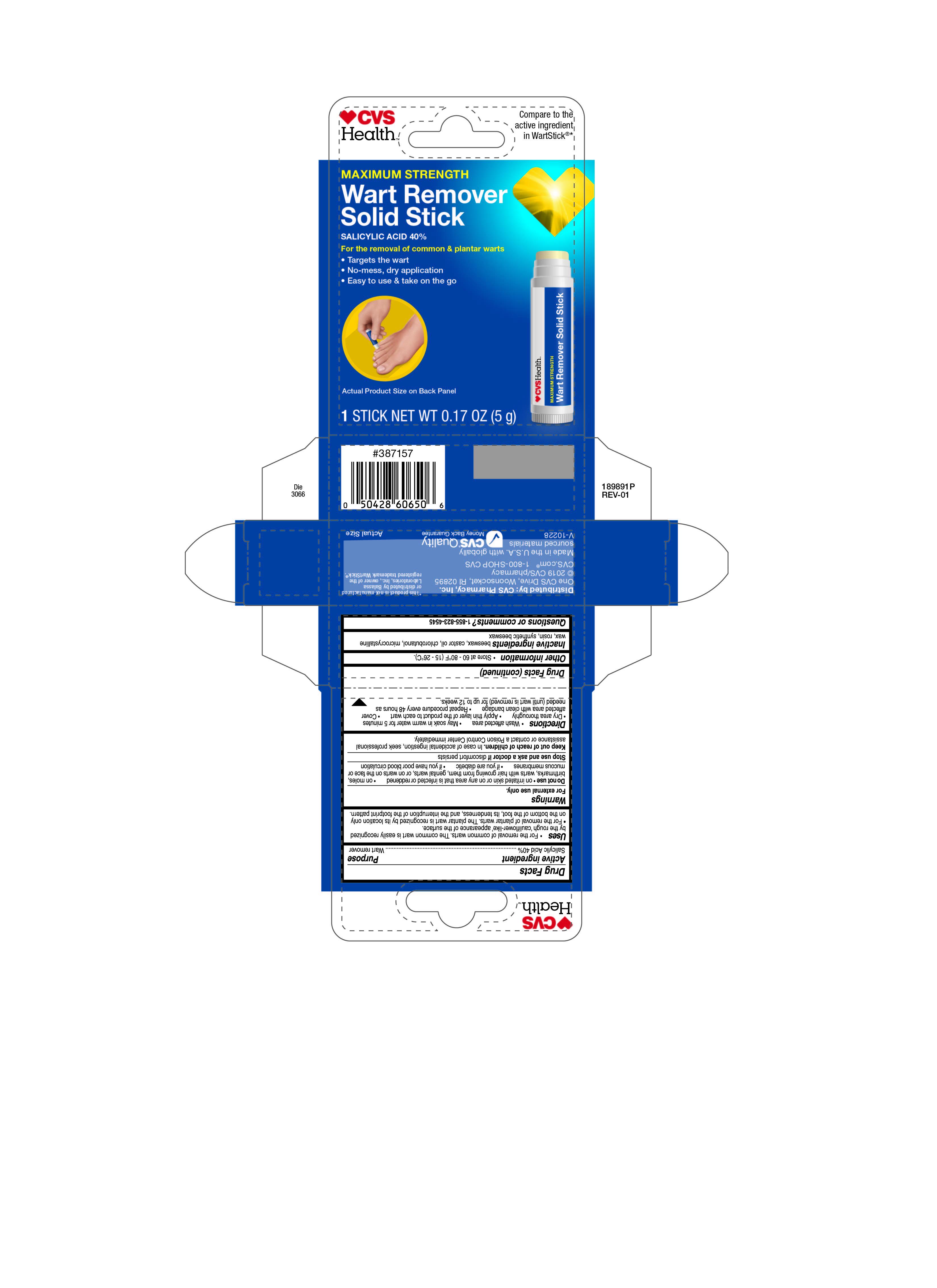 CVS Package Label
