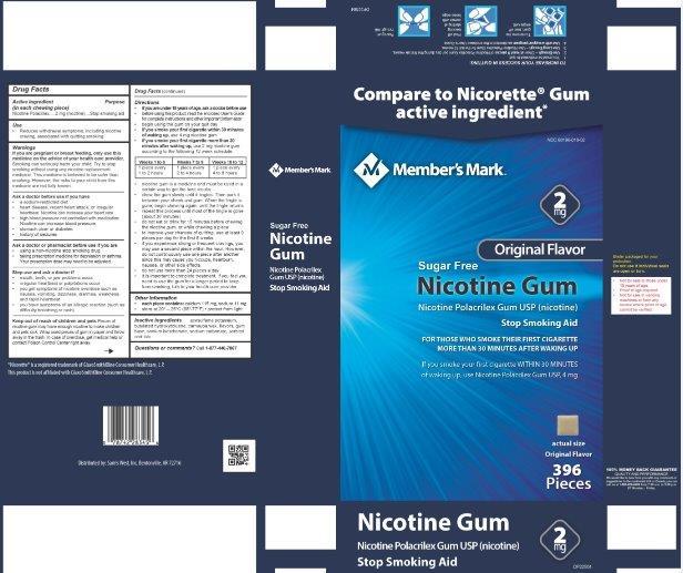 Nicotine Polacrilex Gum USP 2 mg Original DP22504