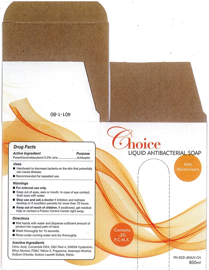 Choice box front label