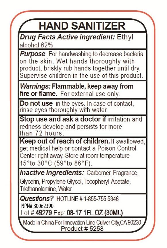 sanitizer-6