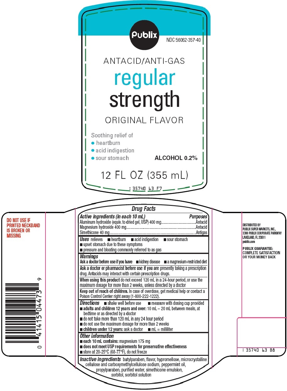 regular strength antacid image