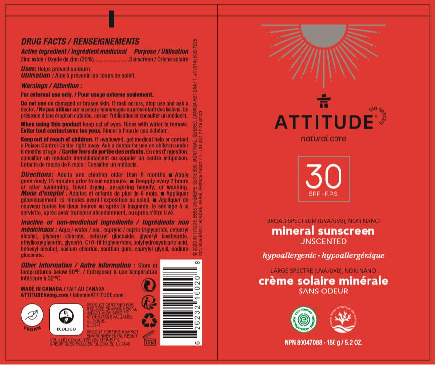 PRINCIPAL DISPLAY PANEL - 150 g Tube Label