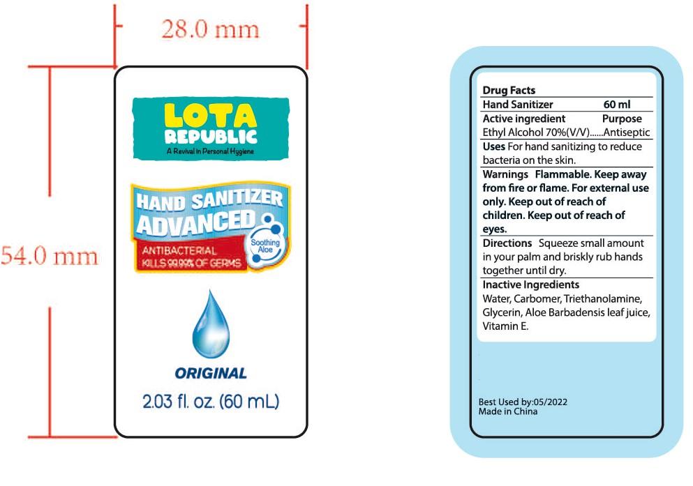 image of hand sanitizer 60ml