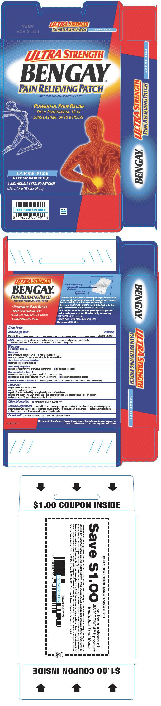 PRINCIPAL DISPLAY PANEL - 4 Patch Carton