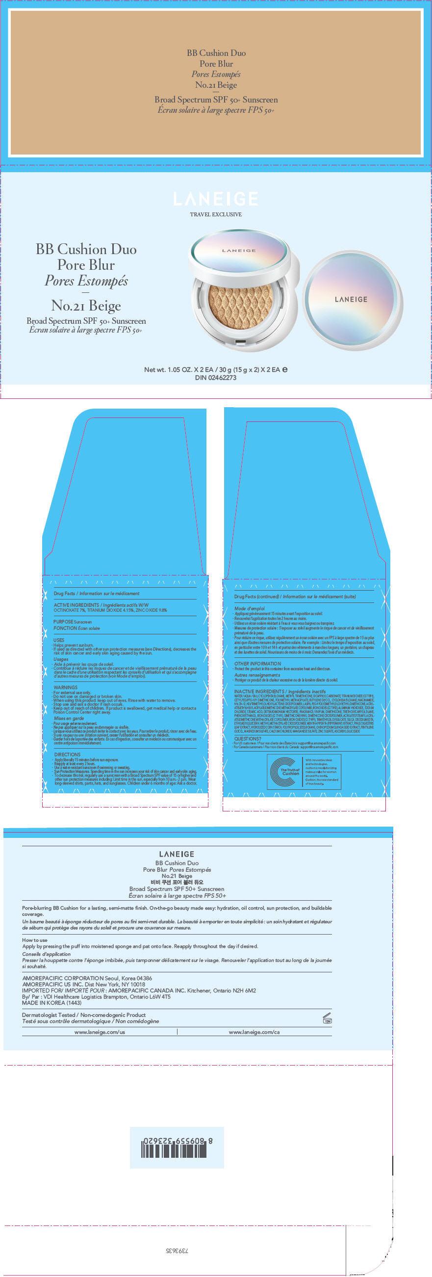 PRINCIPAL DISPLAY PANEL - 30 g Container Carton - No.21 Beige