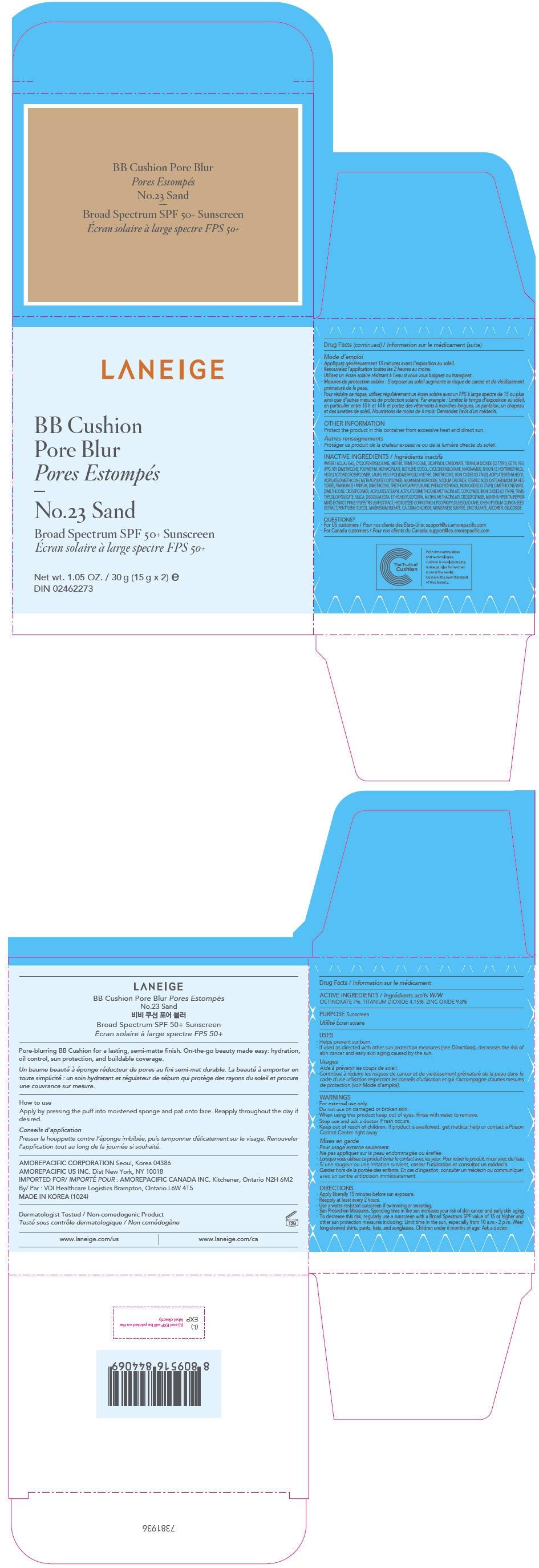 PRINCIPAL DISPLAY PANEL - 30 g Container Carton - No.23 Sand