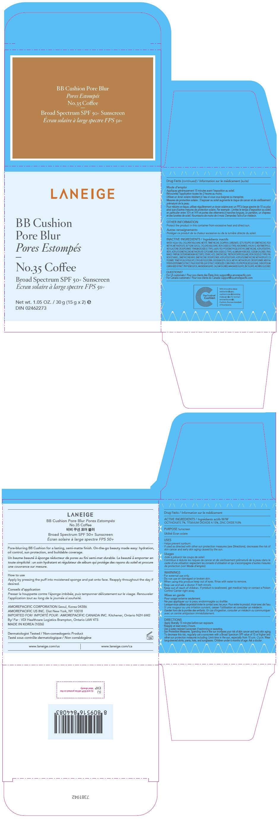 PRINCIPAL DISPLAY PANEL - 30 g Container Carton - No.35 Coffee