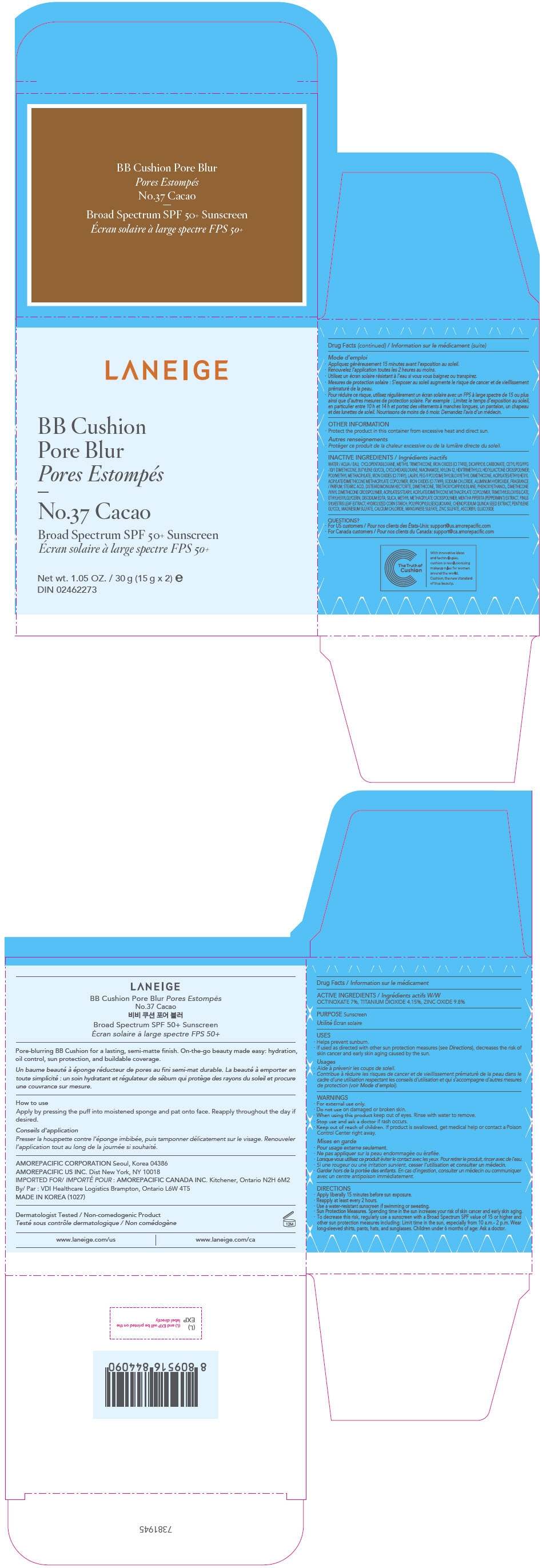 PRINCIPAL DISPLAY PANEL - 30 g Container Carton - No.37 Cacao