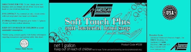 soft touch plus copy